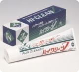 ペースト状アイロン磨き剤 「ハイクリーンZ」