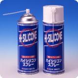 滑り・離形シリコーン剤「ハイシリコンスプレー」