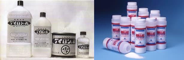 中小企業ながら日本や世界でナンバーワンの独自商品を開発