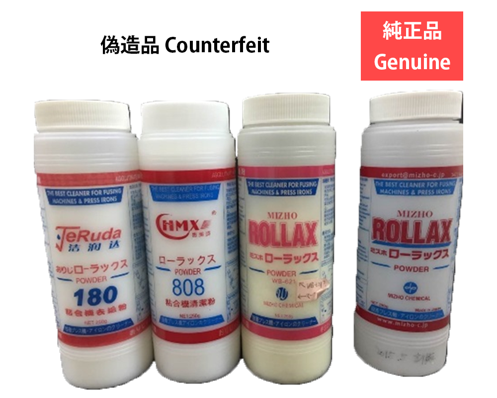 Rollax Powder Counterfeit genuine