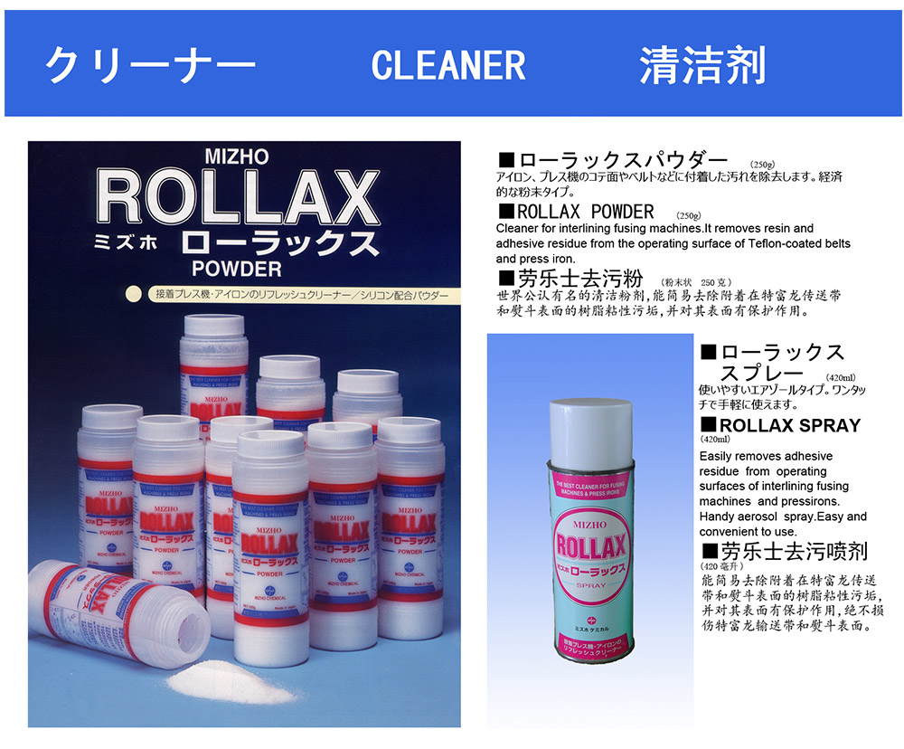 mizho chemical rollax genuine
